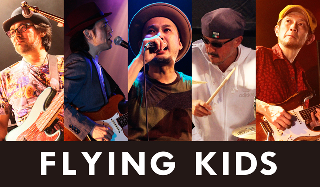 FLYING-KIDS