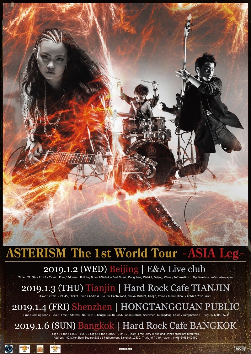 Asterism First Asia Tour Is Confirmed Sync Network Japan